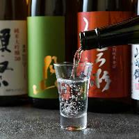 こだわりの日本酒をご用意。日本酒の飲み放題もご用意!