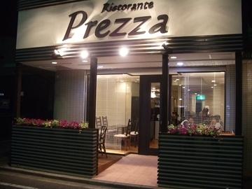 イタリアンレストラン プレッツァ