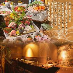 旬魚と季節の和酒 きさらぎ 新橋店