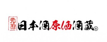 旬の和食と鍋 日本酒原価酒蔵 秋葉原店の画像
