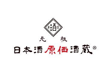 伊東港直送鮮魚 日本酒原価酒蔵 錦糸町店
