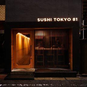 五反田 鮨 SUSHI TOKYO 81