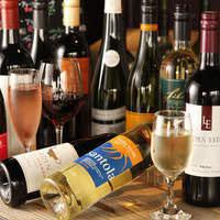 ◆こだわりのワイン◆ グラス:380円~&ボトル:2280円~♪
