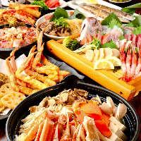 贅沢な蟹尽くしの飲み放題付コースでお得にご提供いたします。