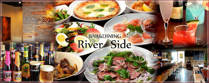 BAR&DINING River Sideの画像