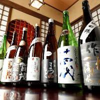 厳選地酒も多数!『しずく』などの希少な日本酒もお試しあれ♪
