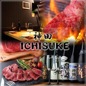 しゃぶしゃぶ×日本酒 神田ICHISUKE 新日本橋店