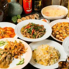 中華食べ放題×宴会個室 棲鳳閣【セイホウカク】六本木店の画像