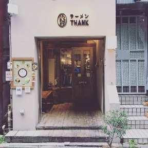 鶏ポタラーメン THANK 大門店 image