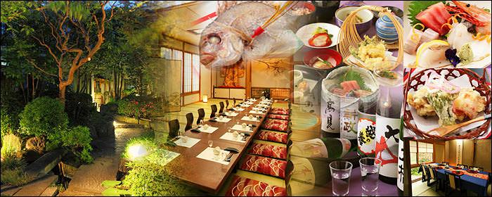 料理処 松風苑の画像