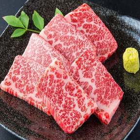 焼肉ステーキ 牛くら 青葉台店の画像