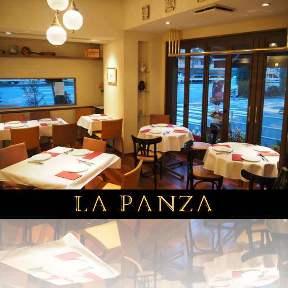 La Panza(ラ パンサ)