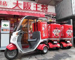 お店から2㎞圏内のご自宅へ出来たて中華を配達。