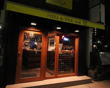 CONA 大塚店の画像