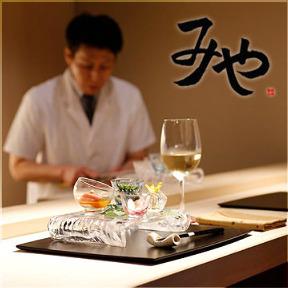 日本料理 みやの画像2