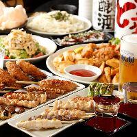2.5H飲み放題コースは3500円~!串焼きを存分に楽しむ宴会!