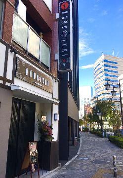 忍者茶房KUNOICHI