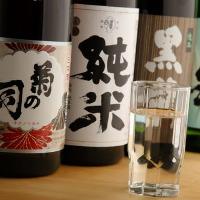 日本酒、焼酎もとっておきが揃ってます。もちろん飲み放題♪
