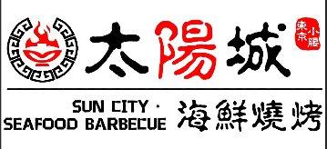 中華海鮮料理×宴会カラオケ 太陽城 池袋店の画像