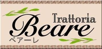 Trattoria Beare 〜ベアーレ〜