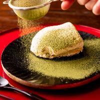 【鎌倉観光に】 抹茶ティラミスなど美味しいスイーツをご用意