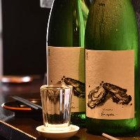 牡蠣のための日本酒YAMAWAforOyster!是非一度飲んでください。
