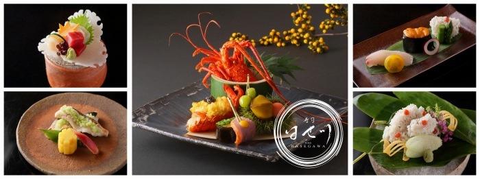 寿司 はせ川 西麻布の画像