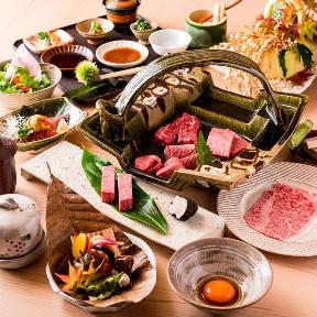 日本焼肉 はせ川 表参道店の画像1