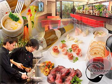 レストランカフェバー Meguroの画像