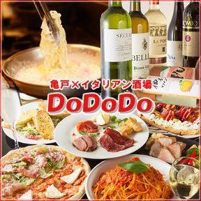亀戸×イタリアン酒場 DoDoDo