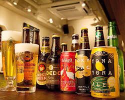 国内外のクラフトビール多数!樽生・地ビールも日替わりで提供!
