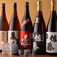 常時20種〜の特選日本酒