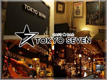 cafe&bar東京セブンの画像
