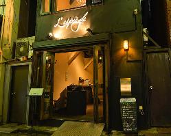 JR川崎駅東口徒歩6分にリニューアルニューオープン!