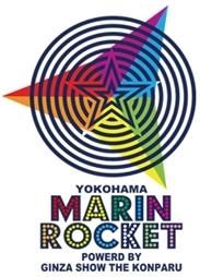 横浜マリンロケットの画像