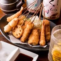 カラっと揚げたヘルシーな串揚げ!お肉・野菜・魚介・種類豊富。