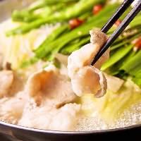 新鮮な国産もつと野菜を秘伝の特製スープで仕上げたもつ鍋が人気