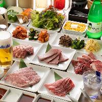 焼肉食べ飲み放題の宴会コースは3,480円(税込)から各種ご用意