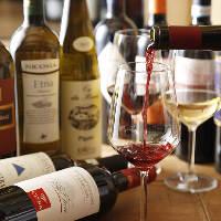 ソムリエが厳選したイタリアワインは、常時10種類以上をご用意