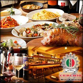 Wine&Dining CERCHIO image