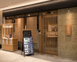 [地下鉄永田町駅直結] 赤坂見附駅からは徒歩1分と好アクセス