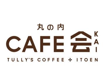 CAFE 会の画像