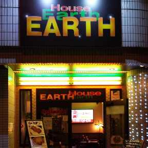 EARTH House(アースハウス)