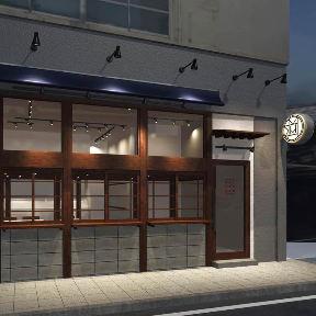 厳選日本酒100種と串焼きのお店 スミビトサケ炭マル
