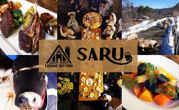 Lodge Bistro SARU image
