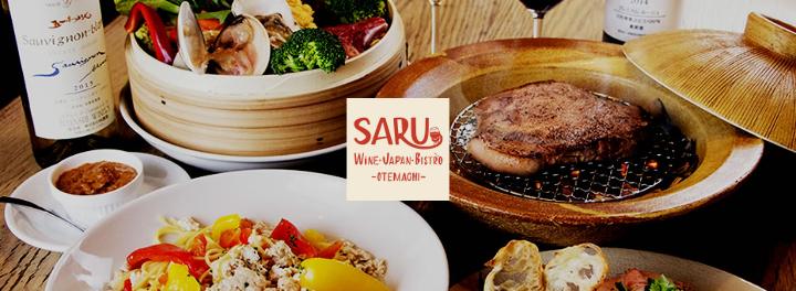 SARU Wine・Japan・Bistroの画像