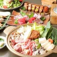 鍋&炭火焼き鳥&新鮮お刺身! 【お得な宴会コース】