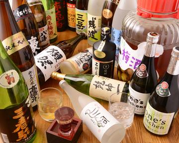 大衆ビストロ one's kitchen(ワンズキッチン)