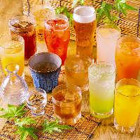 ビールやカクテル、サワーや焼酎など様々なドリンクが飲み放題!