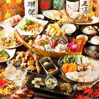 ゆったり最大3時間飲み放題&鳥料理コースは2980円~ご用意♪